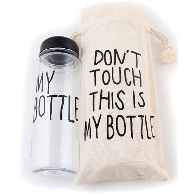 "Бутылка для напитков ""My Bottle"" - фото 7488"