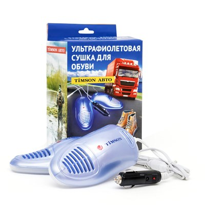 """Ультрафиолетовая сушилка для обуви Timson """"Авто"""" - фото 9639"""